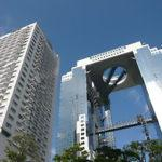 【2020年】堺市内のホワイトニング!おすすめポイントや料金もわかる