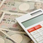 【徹底分析】ホームホワイトニングの料金はいくらが妥当?