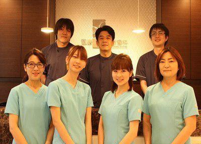 木村歯科の集合写真