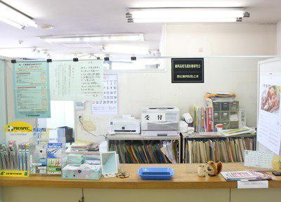 栄町歯科医院(足立区)