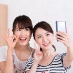 笑顔が好きになる白い歯に!福山駅周辺でおすすめの歯医者さん4選