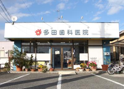 岡山県のおすすめホワイトニング12選!口コミも分かる
