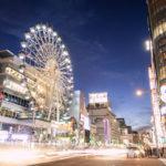 予約も可能!名古屋市中区のホワイトニングのおすすめポイント掲載