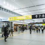 【2020年】広島駅周辺のホワイトニング!おすすめポイントや料金もわかる