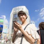 【おすすめポイント紹介】渋谷駅周辺にあるホワイトニング!料金もわかる