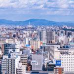 【2020年】名古屋市内でホワイトニング!口コミもわかる【土日も対応】