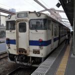 佐賀駅の周辺のおすすめホワイトニング5選!バリエーション豊富