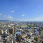 【2020年】土日診療していておすすめ!東大阪市内のホワイトニング