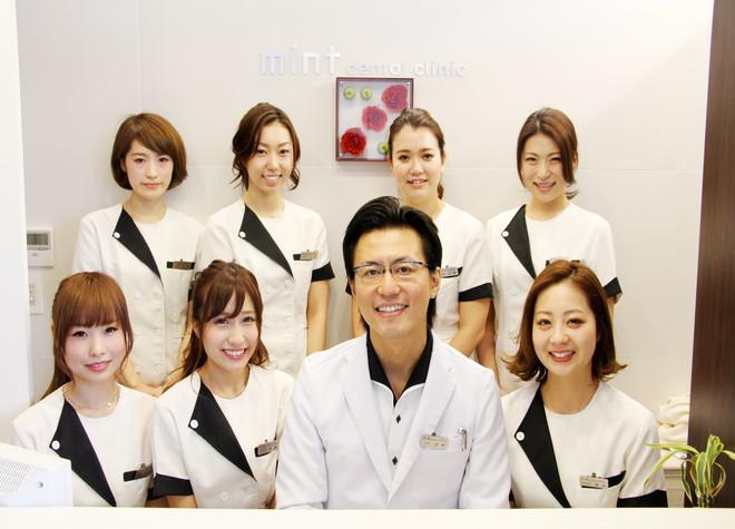 ミント歯科のスタッフ
