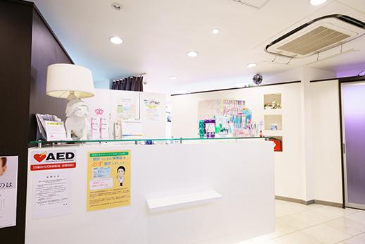 渋谷歯科タナカ