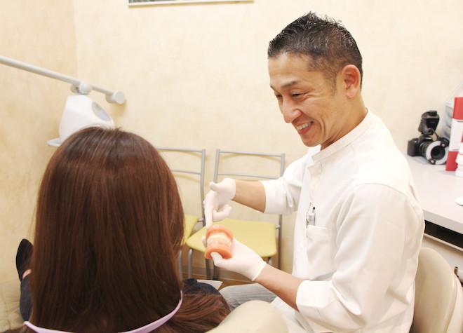 ティースアート矯正歯科 渋谷の先生