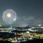 【2020年】予約も可能!豊田市駅のクリーニングのおすすめポイント掲載
