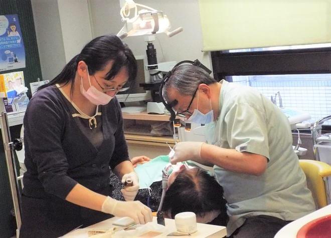三谷歯科診療所