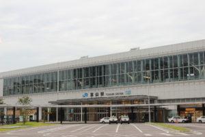 """近いよりも""""好み""""で選びたい!富山駅のクリーニングおすすめポイントはこちら"""