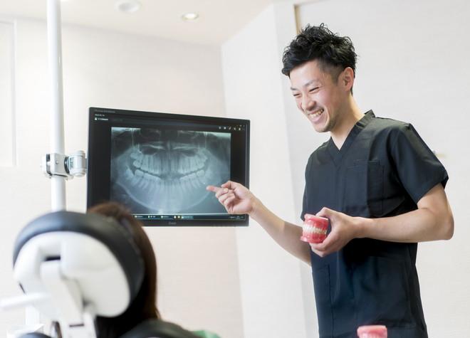 名古屋ステーション歯科・矯正歯科のスライダー画像