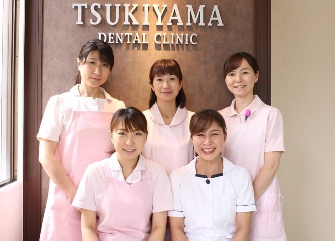 築山歯科医院01