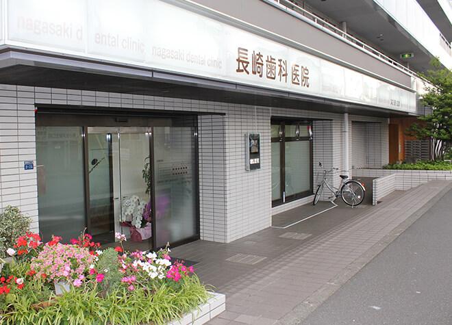 長崎歯科医院のスライダー画像5