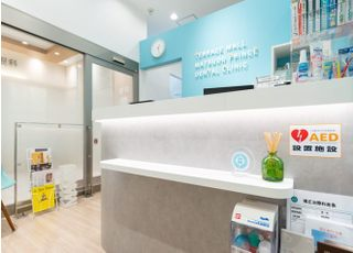 テラスモール松戸プランス歯科のスライダー画像