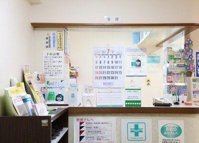 氏本歯科医院のスライダー画像5