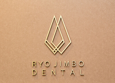 RYO JIMBO DENTALのおすすめポイント画像1