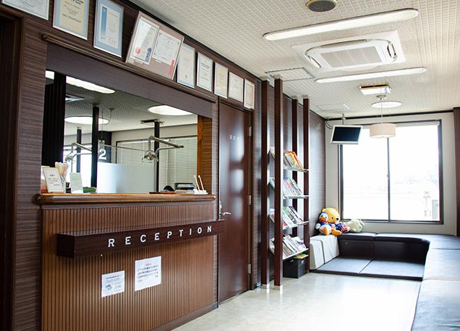 砂田歯科医院のスライダー画像1