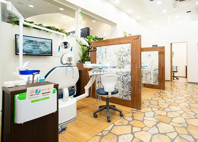 アロハ歯科 小児・矯正歯科クリニックのスライダー画像3