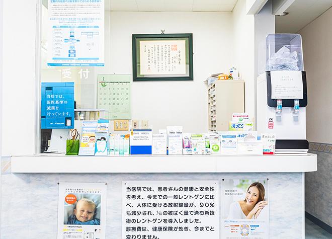 藤巻歯科医院のスライダー画像