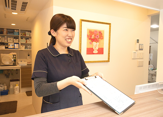 大和田おか歯科医院のスライダー画像1