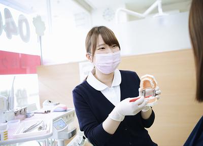 さくら歯科クリニック伊勢原のおすすめポイント画像2